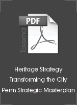 Heritage Strategy, Transforming the City: Perm Strategic Masterplan